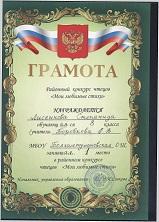 http://btums.ucoz.ru/avatar/84/lisenokva.jpg