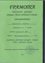 http://btums.ucoz.ru/avatar/84/shuklina.jpg