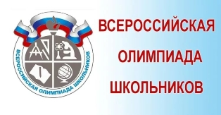 http://btums.ucoz.ru/avatar/lobanova/olimpiada_2017.jpg