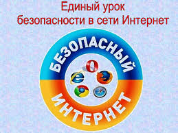 http://btums.ucoz.ru/papka/Fail/2016-2017/28.10..jpg
