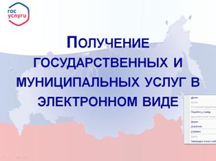 http://btums.ucoz.ru/papka/Fail/2016-2017/bezymjannyj.png
