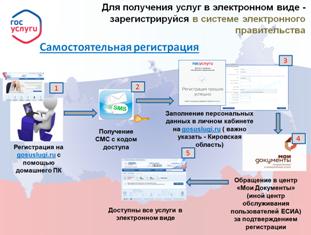http://btums.ucoz.ru/papka/Fail/2016-2017/bezymjannyj_2.png