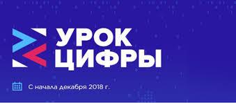 http://btums.ucoz.ru/papka/Fail/2018-2019/bez_nazvanija.jpg
