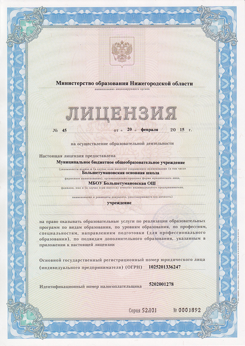 http://btums.ucoz.ru/papka/Fail/28.02.2015.jpg