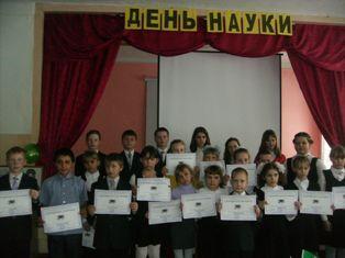 http://btums.ucoz.ru/papka/Fail/Foto/HPIM4730.jpg