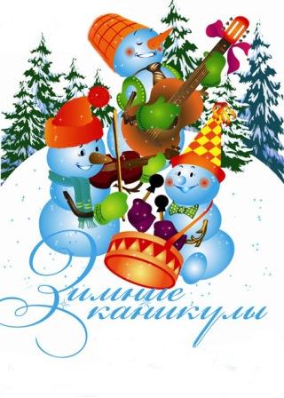 Мероприятия новый год для школьников